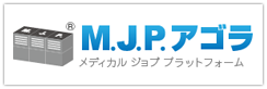 M.J.P.アゴラ