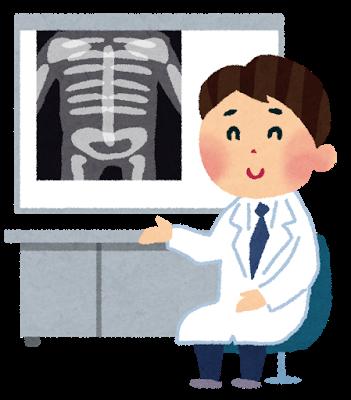 健康診断 レントゲン説明 医師