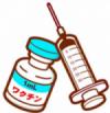 ワクチン6