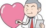定期健康診断実施結果(有所見者)について