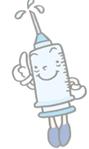 インフルエンザ予防接種予約について