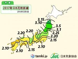 花粉飛散情報 日本気象協会