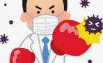 新型コロナ感染症対策について(職域における対策)